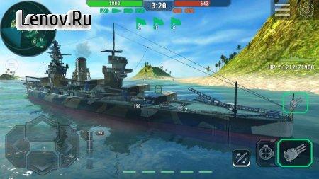 Warships Universe: Naval Battle v 0.8.0 (Mod Money)