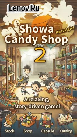Showa Candy Shop 2 v 1.2.0 (Mod Money)