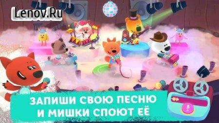 Rhythm and Bears v 1.180726 Мод (Unlocked)