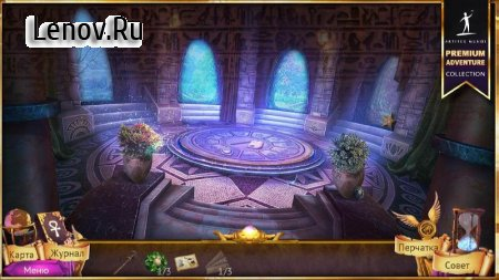 Demon Hunter 4: Riddles of Light v 1.0 Мод (Unlocked)