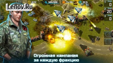 Art of War 3: PvP RTS modern warfare strategy game v 1.0.64 Мод (Open the menu you can directly select the battle victory)