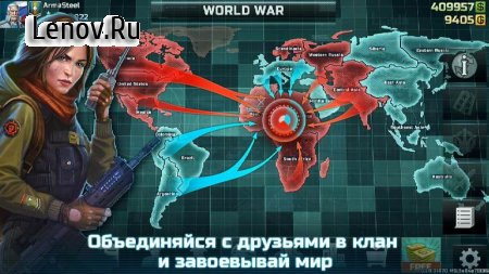 Art of War 3: PvP RTS modern warfare strategy game v 1.0.76 Мод (Open the menu you can directly select the battle victory)