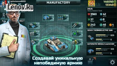 Art of War 3: PvP RTS modern warfare strategy game v 1.0.71 Мод (Open the menu you can directly select the battle victory)