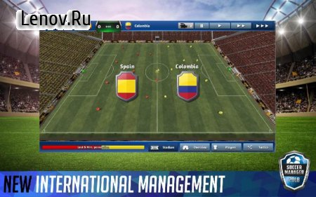 Soccer Manager 2019 v 1.2.8 Мод (полная версия)