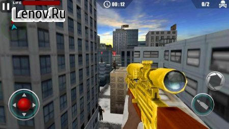 Sniper Fatal Shot v 1.5 (Mod Money)