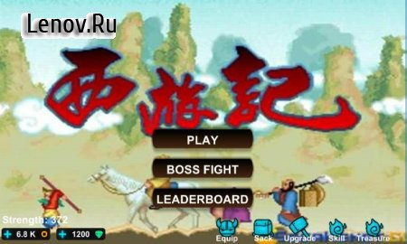 West Adventure: Shadow Monkey King v 1.0 Мод (Unlimited Gold/Gems)