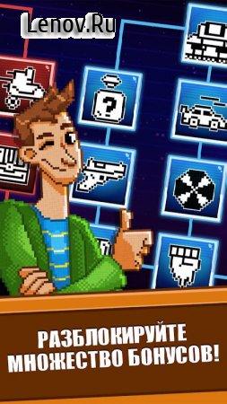 Press Start - Game Nostalgia Clicker v 1.0.3 Мод (Free Shopping)