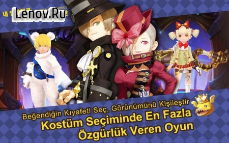 Ejderha Yuvası(Dragon Nest Türkiye) v 1.3.1 Мод (One Hit Kill/Invincible/Attack range x50)
