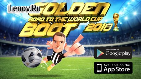 Golden Boot - Road To The World Cup 2018 v 2.1.9 Мод (Unlimited Gems/Gold)