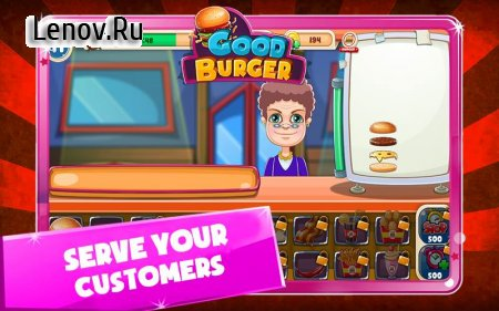 Good Burger - Master Chef Edition v 1.9 Мод (Levels Unlocked/Extreme Rewards)