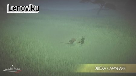 Glory Ages - Samurais v 1.04 (Mod Money)