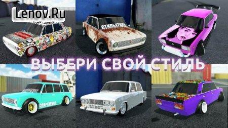 Russian Car Drift v 1.7.5 Мод (много денег)