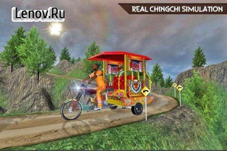 Drive Hill Chingchi Rickshaw: Offroad Driving v 2.1 Мод (Unlocked)