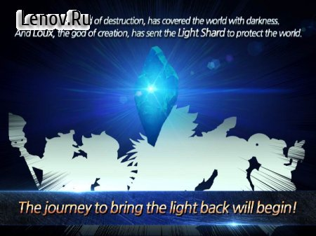Light: Fellowship of Loux v 2.2.1 (1 HIT/GOD MODE)