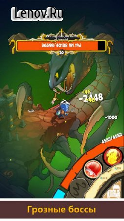 I Monster-pro Roguelike RPG(Dreamsky) v 1.1.32 (One hit will kill/Improve defense)
