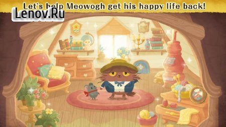Days of van Meowogh v 1.10.5 (Mod Money)
