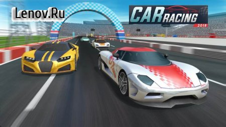 Car Racing 2018 v 2.6 Мод (Unlimited currency)
