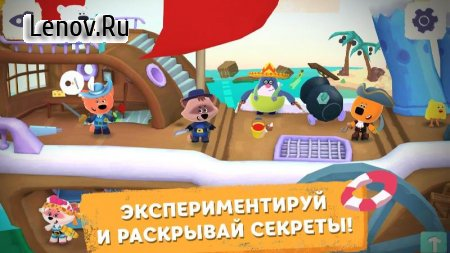 Be-be-bears in space v 1.190521 Мод (Unlocked)