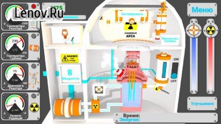 Nuclear inc 2 v 14 Мод (Unlock all levels)