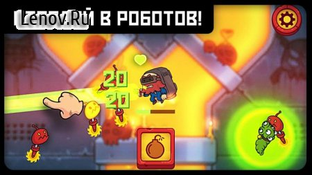 Hobo with a Blastgun v 2.01 (Mod Money)