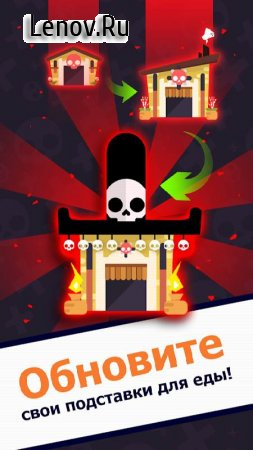 Idle Death Tycoon - Clicker Games v 1.8.12.3 (Mod Money)