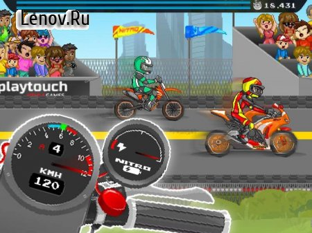 Moto Quest : Bike racing v 1 (Mod Money)