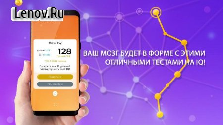 ONE LINE v 1.0.0 Мод (Unlimited Tips/Remove Ads)