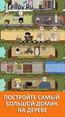 Loud House: Ultimate Treehouse v 1.3.2 (Mod Money)