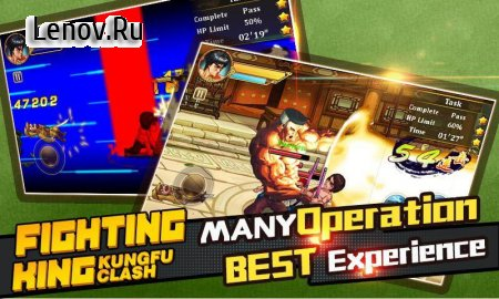 Fighting King:Kungfu Clash v 1.5.6.1 Мод (Infinite Currency)
