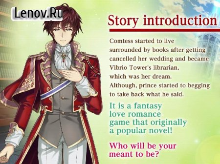 First Page of Love | Otome Dating Sim Otome game v 1.0.11 Мод (Unlimited Gems)