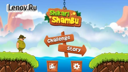 Shikari Shambu - The Game v 1.0.0 Мод (Unlocked)
