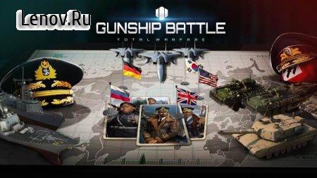 Gunship Battle: Total Warfare v 0.2.8