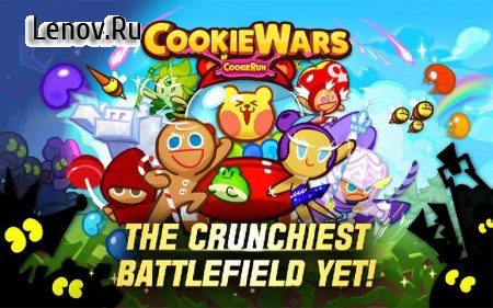 Cookie Wars v 1.4.2 Мод (MAX SP/NO SP COST)