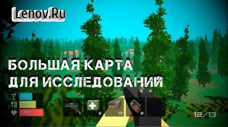 Cube Survivor v 1.5.1 Мод (полная версия)