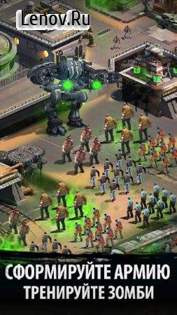 Zombie Siege: Last Civilization v 0.1.440 Мод (Infinite Bullet)