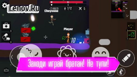 Stick Fight: Strike Gun v 1.1 (Mod Money)