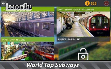World Subway Simulator Premium v 1.0 Мод (полная версия)