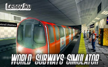 World Subway Simulator Premium v 1.0 Мод (полная версия)