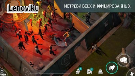 Last Day on Earth: Survival v 1.12.2 Мод (Unlimited Gold Coins/Max Durability & More)