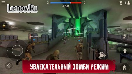 Zombie Rules - Shooter of Survival & Battle Royale v 1.3.3