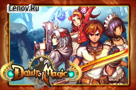 Dawn of Magic v 1.0.3 (Mod Money)