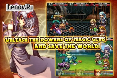 Dawn of Magic v 1.0.3 (Mod Money)