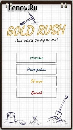 Gold Rush: gold miner's notes. Season 1 Clicker v 2.0 (Mod Money)