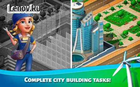 Sun City: Green Story v 1.0.1 Мод (Unlimited Coins/Infinite Lives)