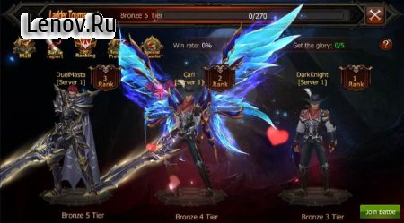 Mu Art Online v 7.0.3 Мод (DIAMOND/GOLD/SPEED X4)