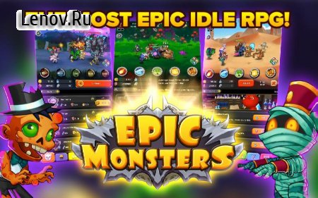 Epic Monsters : IDLE RPG v 241 Мод (x5 DMG/DEF)