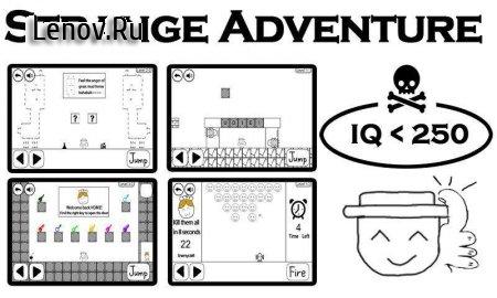Strange Adventure v 5.7 Мод (Unlock all levels)