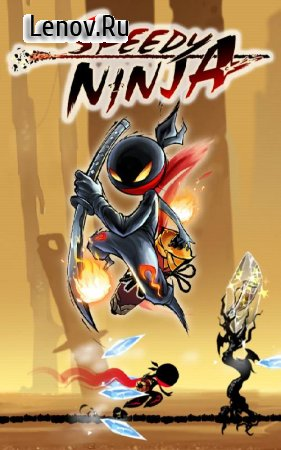 Speedy Ninja v 1.2.20 (Mod Money)