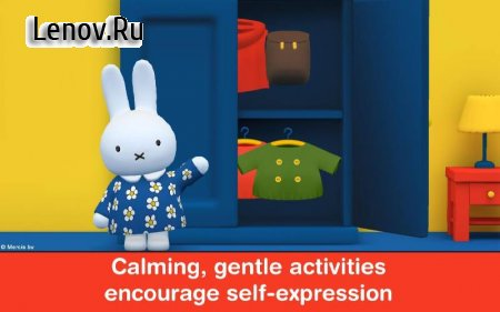 Miffy's World – Bunny Adventures v 4.2.0 Мод (Unlocked)