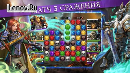 Gems of War - Match 3 RPG v 4.5.007 Мод (ALLWAYS YOUR TURN)